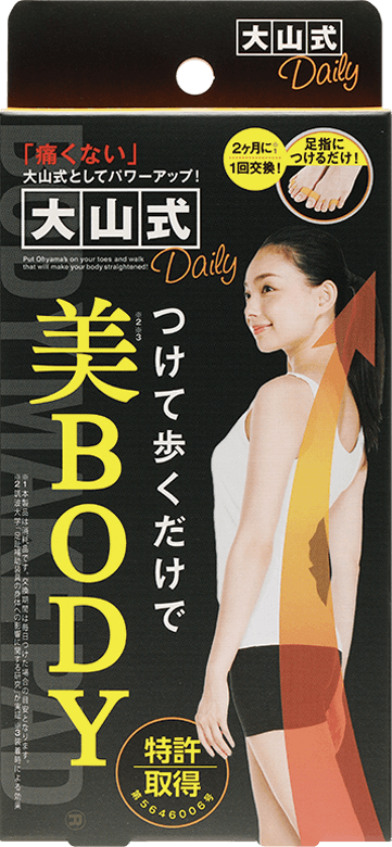 BODY MAKE PAD Dailyパッケージ